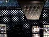 Prada ha scelto il Mall Westfield, a Sidney per l'apertura di un nuovo store.