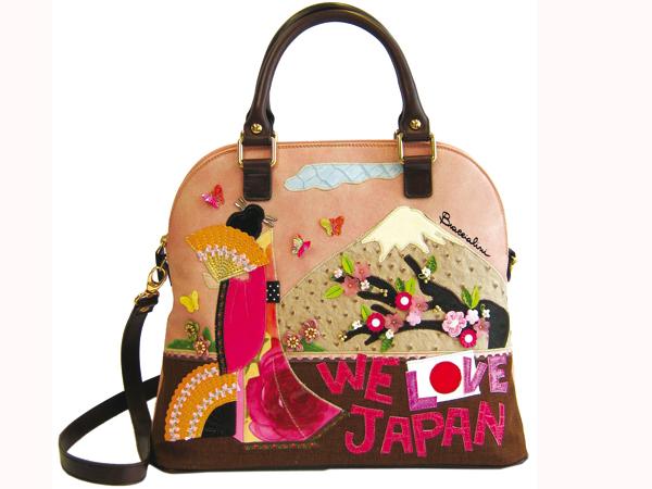 "Braccialini ha creato ""We Love Japan"""