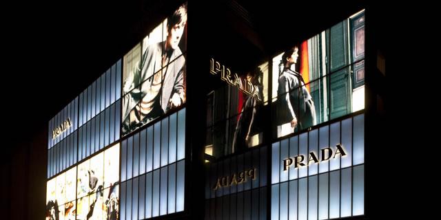 Prada: un nuovo negozio a Wenzhou, in Cina, presso il mall 'Wenzhou Fortune'.