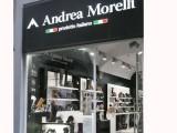 Andrea Morelli apre a Pescara e Torino