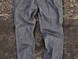 Il pantalone skinny estremo da uomo di Dockers