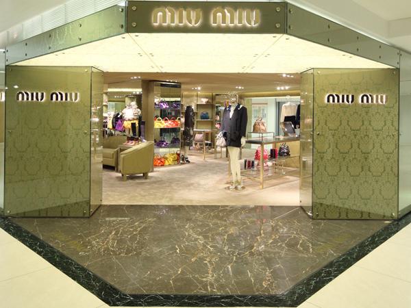 Miu Miu apre nello store Ikebukuro Seibu a Tokyo