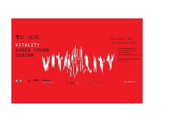 Vitality: appuntamento con Korea Young Design alla Triennale di Milano