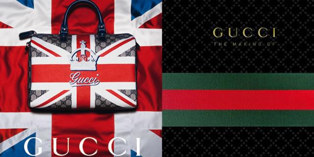 The Making Of: un libro racconta la storia di Gucci