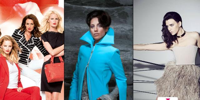 Berlin Fashion Week che oggi apre i battenti nella capitale tedesca.