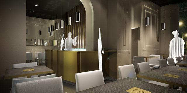 Gibilterra café restaurant Milano