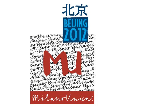Milano Unica a Pechino