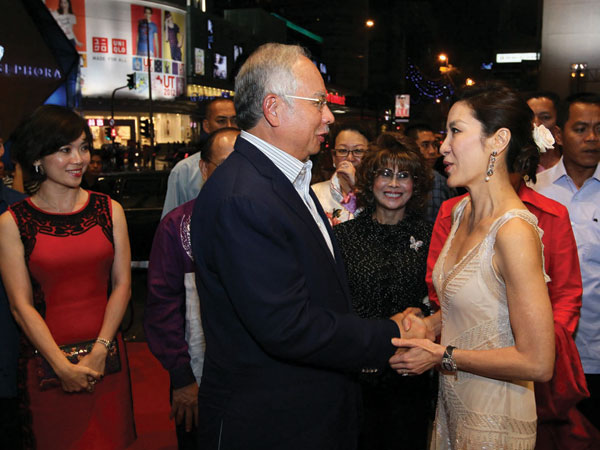 Michelle-Yeoh-and-Prime-Minister-of-Malaysia