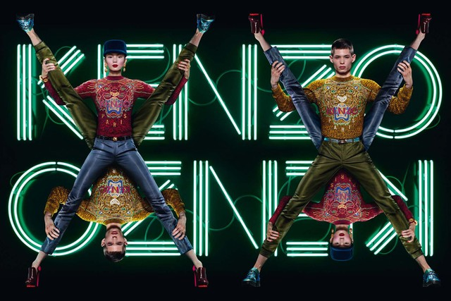 Goude Vibrations by Kenzo