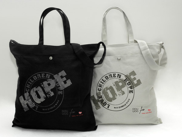 DOU DOU Hope Bag