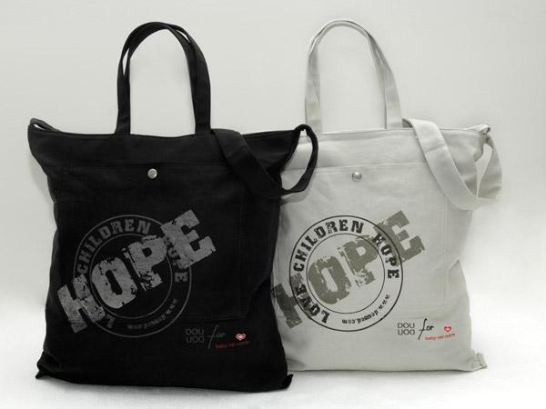 DOU DOU Hope Bag