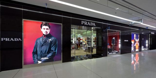 Il nuovo negozio Prada nel mall JK Iguatemi a San Paolo del Brasile
