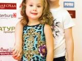 Philipp Plein Petite alla 10^ edizione di Kids Fashion