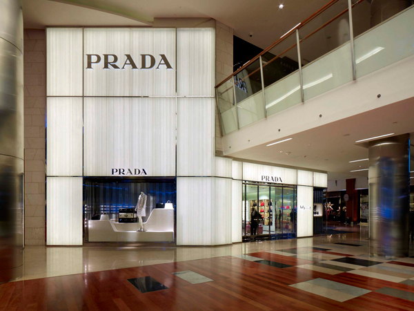 Prada a Kuwait City
