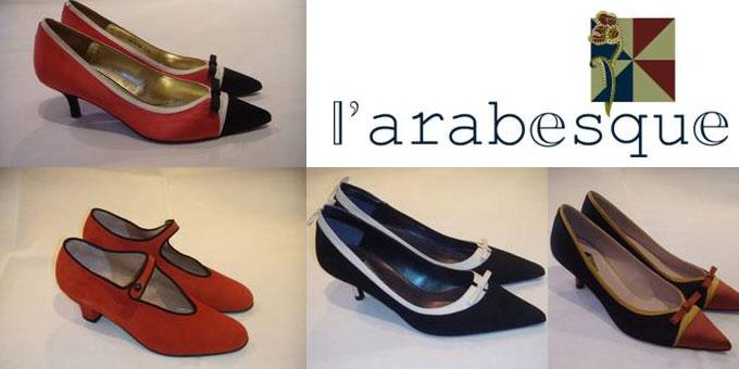 Le scarpe di Chichi Meroni