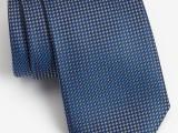 cravatta Ermenegildo Zegna