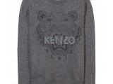 Kenzo- felpa