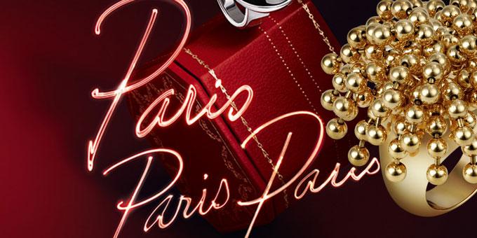 Paris Nouvelle Vague