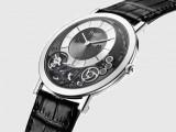 piaget-orologio Altiplano 900P