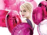 Emma Stone Revlon Lacquer