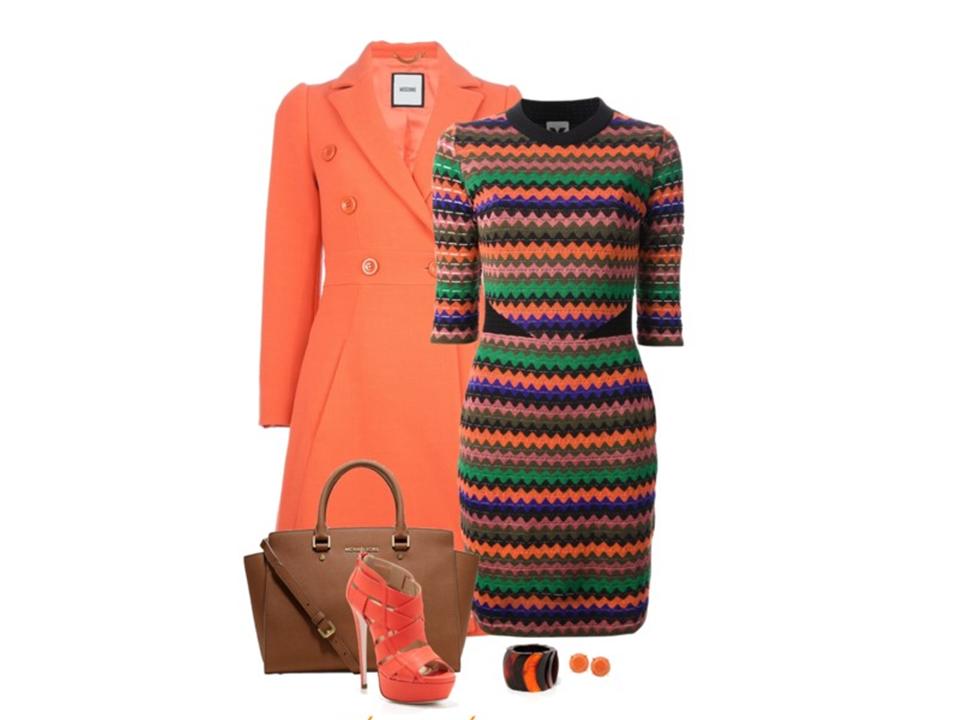 outlet store e79c3 44df7 Missoni: un'outfit raggiante e raffinato - SFILATE