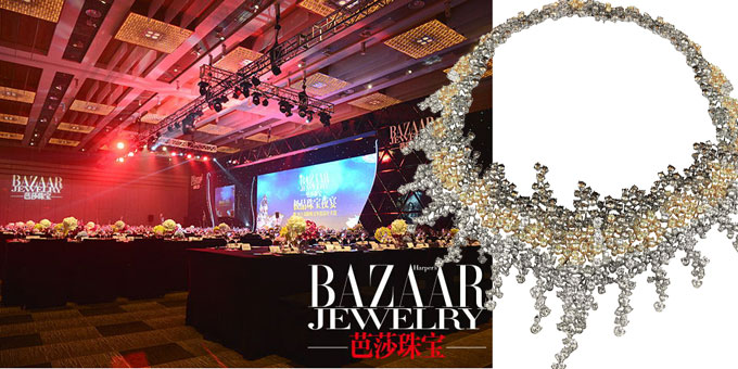 Bazaar Jewelry China premia la collana Vulcania di Damiani
