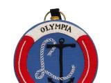 pochette olympia