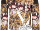 PHILIPP PLEIN 07_Biker Jacket con stampa caleidoscopica all over sui toni del viola e dell'oro, in pelle. Prezzo indicativo al pubblico: € 1.000,00