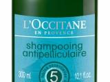 Shampoo-rivitalizzante-AROMACHOLOGIE_L'Occitane