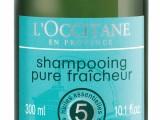 Shampoo-rivitalizzante-L'OCCITANE