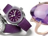 Pietre, orologi, accessori e design: è Radiant Orchid Mania