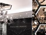 Philipp Plein è inarrestabile: nuova boutique a Manhattan