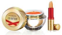 Eight Hour Cream Award Winning in edizione limitata - by Elizabeth Arden