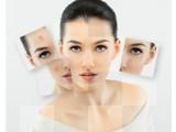 Malattie della pelle: capillari fragili e acne, come combatterli?