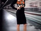Who*s Who - f/w 2014/15 - moda donna