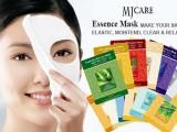 MJ Care Mask,