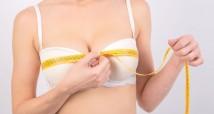 aumentiamo il seno col make up