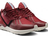 Adidas Original - 'Tubular Runner Snake Pack',