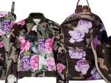 Cercate un look deciso ma romantico? Blugirl camouflage