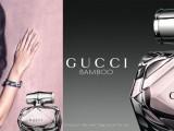 Profumo: Gucci lancia Bamboo per l'estate 2015