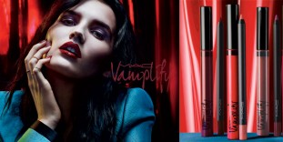 Vamplify Gloss - M.A.C. Cosmetics