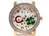 Capri Watch orologio
