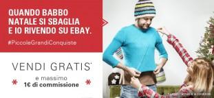 Regali non graditi su Ebay