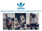 Le novità adidas Originals per la PE 2017