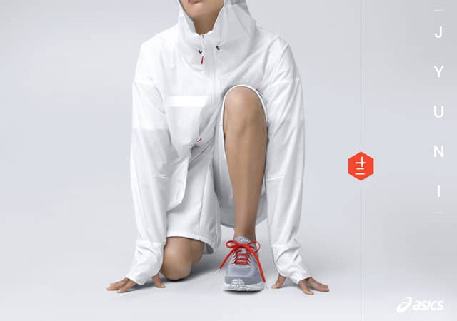 Jyuni Collection by Asics