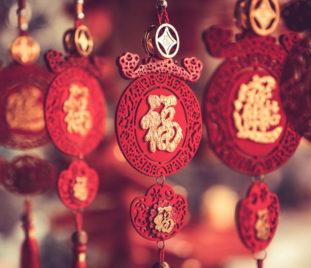 Il Capodanno cinese - anno del Maiale