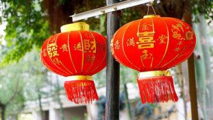Capodanno Cinese -- Le Lanterne rosse